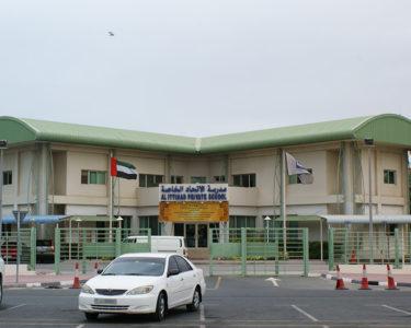 119-3 Al Ittihad School