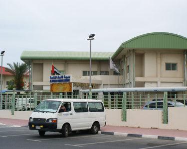 119-4 Al Ittihad School